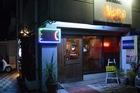 cafe&dining bar Waipio(ワイピオ)